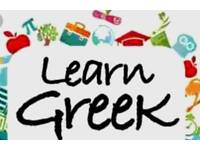 Greek language tuition by native speaker