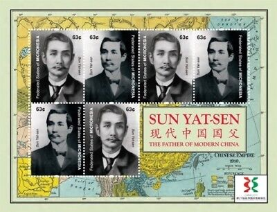 Micronesia - Leaders of China Sun Yat Sen Wuxi Stamp- Sheet of 6 MNH