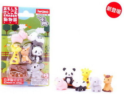 Japanese Iwako Zoo Animal Take Apart Party Eraser Set  S-3179
