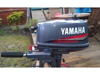 1999 YAMAHA 5HP 2 STROKE OUTBOARD ENGINE (MODEL: 5MSHX) /VGC / SERVICED / ALL OWNER DOCS & MANUALS!