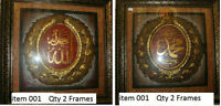 Arabic Wall Frames , Islamic Wall Art Frames