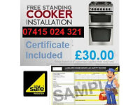 RELIABLE PLUMBER GAS ENGINEER - COOKER OVEN INSTALL CERTIFICATE CORGI ELECTRRIC CONNECT DISCONNECT