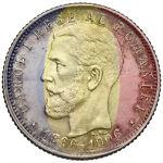 Coins - Romania