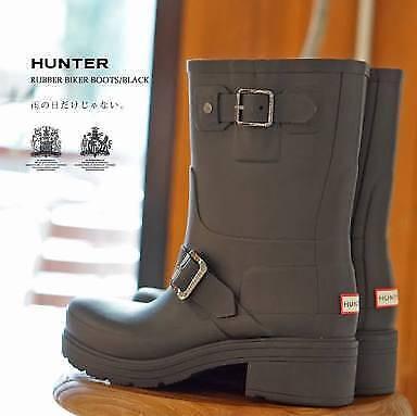 fc32773cd27a Hunter Biker Boots Black