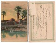 Egyptian Postcards