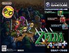 The Legend of Zelda Nintendo GameCube Boxing Video Games