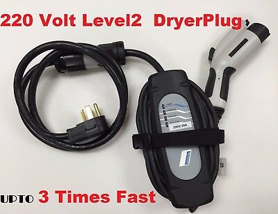 Level-2 BMW i3 i8  ELECTRIC CAR BATTERY EV CHARGER DRYER PLUG IN 220volt 20A 23'