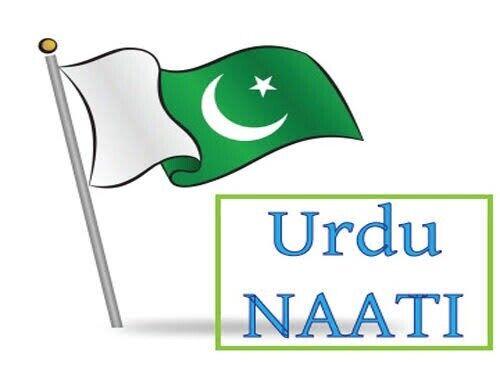 NAATI CCL URDU Preparation Material | Language Learning