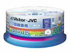 JVC Blank CDs, DVDs and Blu-ray Discs