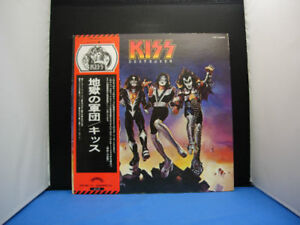 KISS-DESTROYER-JAPAN