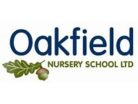 Early Years Educator (Nursery Nurse)