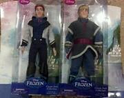 Disney Princess Doll Collection