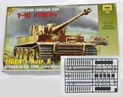 1/35 Tiger Tank