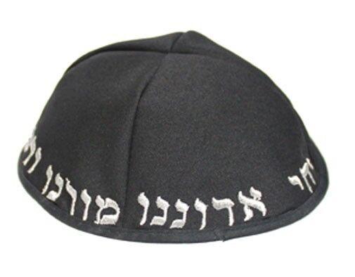 BLACK CHABAD KIPPAH - jewish hat cap yarmulke yamaka yarmulka
