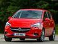 2016 Vauxhall Corsa 1.4 ecoFLEX Energy 3 door Petrol Hatchback