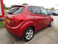 2014 Kia Venga 1.6 CRDi EcoDynamics 3 5 door [Sat Nav] Diesel Hatchback