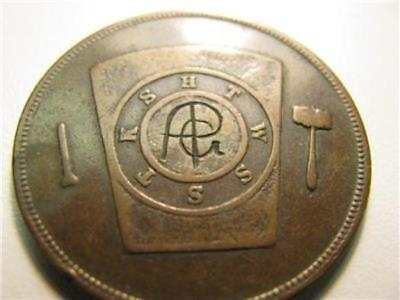 EARLY 1900s LAFAYETTE INDIANA CHAPTER NO. 3 R.A.M. PENNY TOKEN - MARK: MONOGRAM