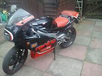 hi looking for spare or parts for my rs 125 need exhaust and other parts