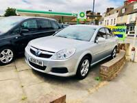 2008 (08 plate) - Vauxhall Vectra 1.8 i VVT Exclusiv 5dr