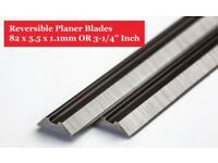 82mm Planer Blades-HSS 82mm Planer Blades - 2 Pairs / 4 Pieces
