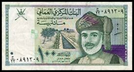 Banknote Oman 100 Baisa, 1995 issue