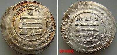 45EC2) ISLAMIC, Abbassid, Muhammad Al-Qaher, 320-322 AH/درهم القاهر بالله نادر