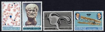 Cyprus MNH 1978 SG511-14  Anniversaries and Events