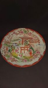 Red Hand Painted Asian Scene Plate