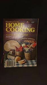July 1979 Woman's Circle Home Cooking Magazine
