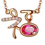 JY s Jewelry
