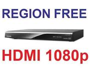 Multi Zone DVD Player