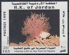 Jordan Stamps
