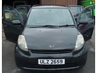 Daihatsu, SIRION, Hatchback, 2007, Manual, 1298 (cc), 5 doors, rear parking sensors.