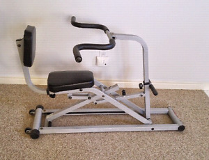 Quality E Force Cross Trainer Exercise Machine