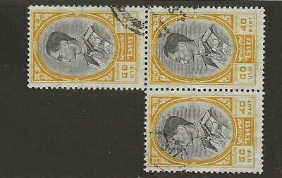THAILAND SC# 262A USED STAMPS BLOCK