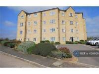 1 bedroom flat in Calder View, Mirfield, WF14 (1 bed)