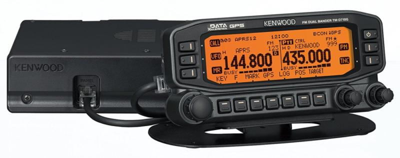 Kenwood TM D710G 144 440 MHz Amateur Mobile Transceiver APRS
