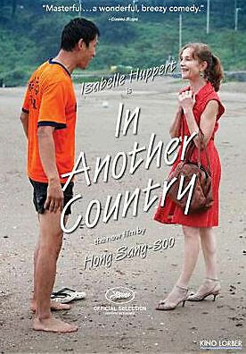 IN ANOTHER COUNTRY - DVD - Region 1 - Sealed