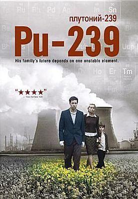 PU-239 Region Free DVD - Sealed