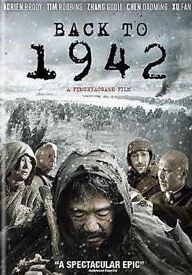 BACK TO 1942 - DVD - Region 1 - Sealed