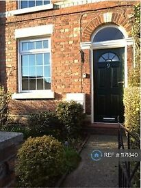 2 bedroom house in Macclesfield Road, Holmes Chapel , CW4 (2 bed) (#1171840)