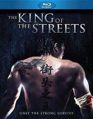 KING OF THE STREETS (Kang En) - BLU RAY - Region Free - Sealed