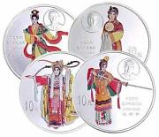 China Proof Set