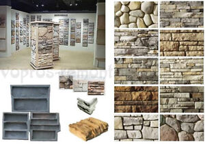 Stone products production / equipment