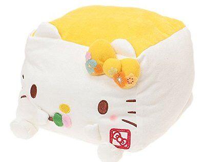 Hello Kitty & Hannari Tofu Stuffed Toy Cushion Yellow Size M FREE SHIPPING