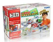 Tomica Mountain