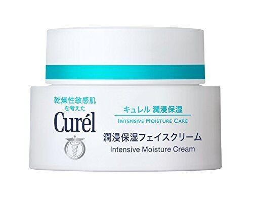 Curel Kao Intensive Moisture Cream, 40 Gram