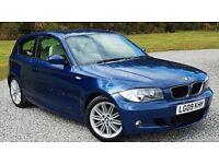 BMW 118d MSPORT - ♦️FINANCE ARRANGED ♦️PX WELCOME ♦️CARDS ACCEPTED