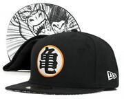 Dragon Ball New Era