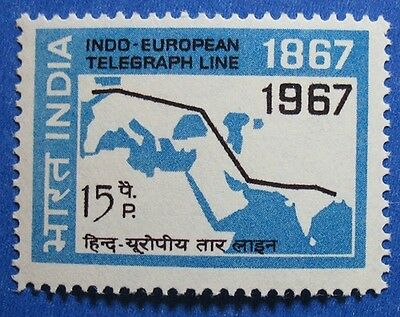 1967 INDIA 15NP SCOTT# 456 S.G.# 554 UNUSED NH   CS11803